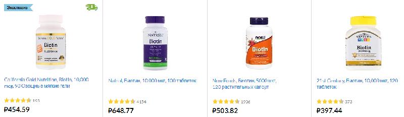 Биотин для волос  инструкция по применению витамина в7