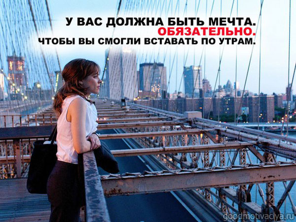 foto-pro-mechty