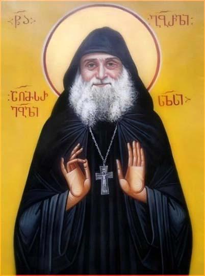 старец Гавриил (Ургебадзе)