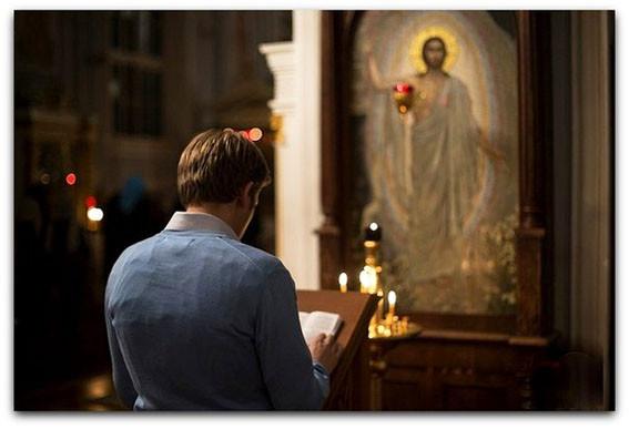 Молитва 16