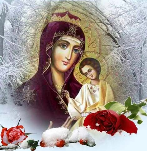 Пресвятая Богородице 2