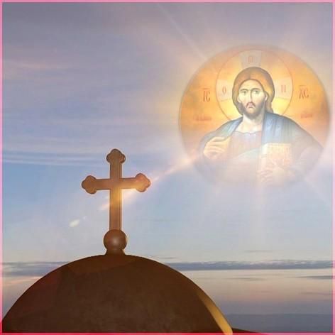 Господь на небе 2
