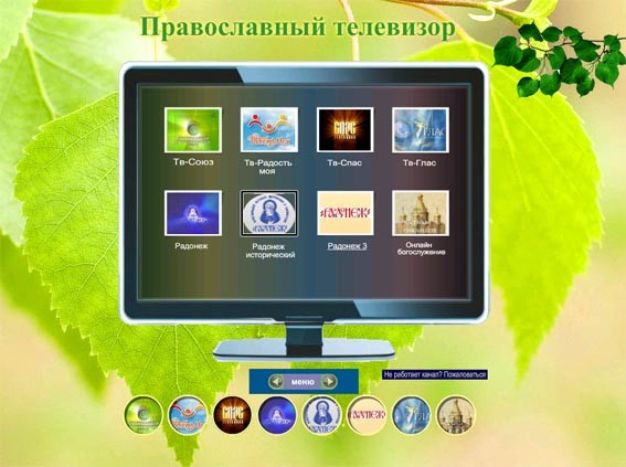 http://ic.pics.livejournal.com/svetlyachok_vtk/60138654/1266880/1266880_900.jpg