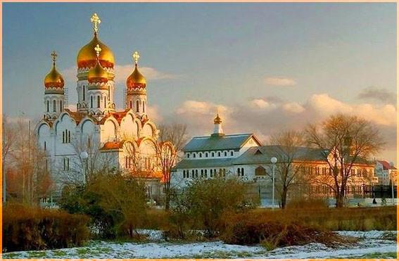Россия моя