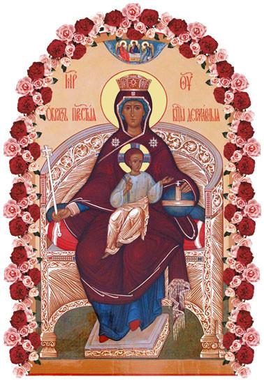 Державная икона Божией Матери 3