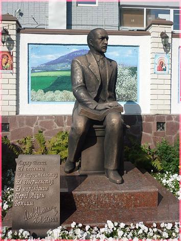 Памятник И А Ильину