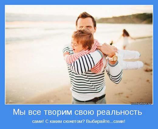 Семейное счастье 2-2