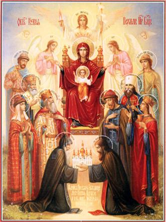 Похвала Пресвятой Богородицы 4
