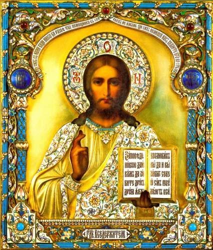 Господь Иисус Христос 11