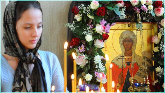 Молитва девушки 3