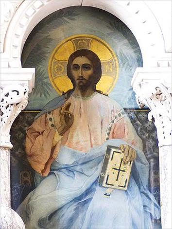 Господь - фреска