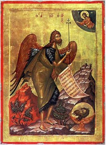 СВ Иоанн Креститель 2