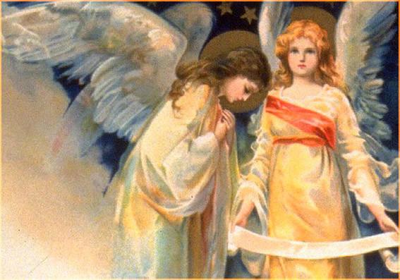 Ангелы 5
