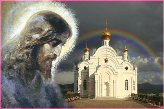 Господь и храм 2