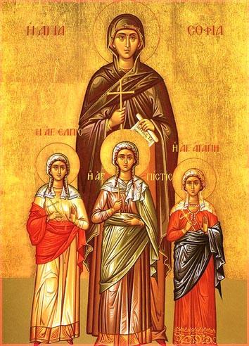 Св Вера, Надежда, Любовь и София