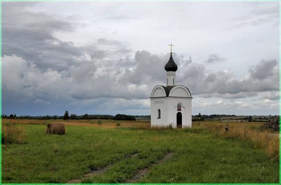 Русское поле Д.Терентьева