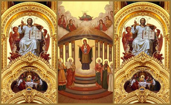 Господь и Пресвятая Богородица