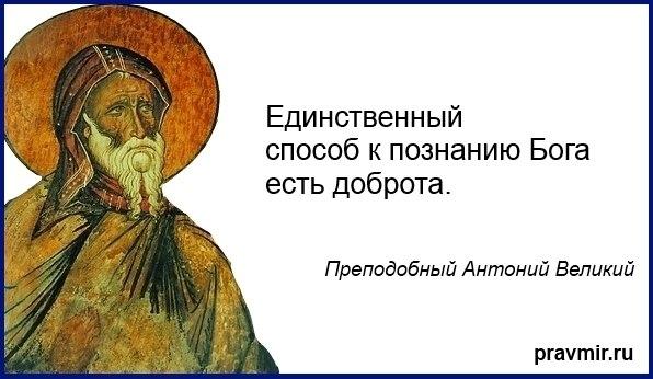 Познание Бога