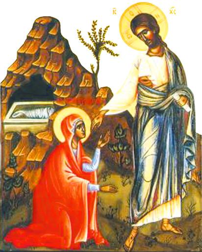 Явление Иисуса Христа по воскресении