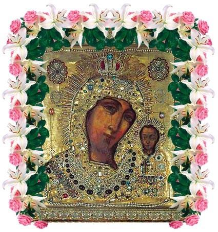 Казанская икона Божией Матери с цветами