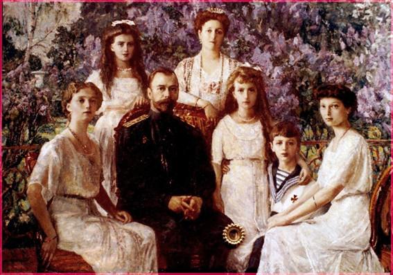 Святая Царская семья