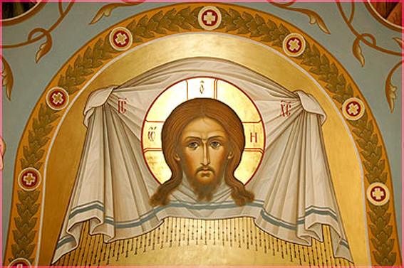 Икона Спаса 2