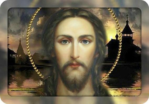 Господь 1