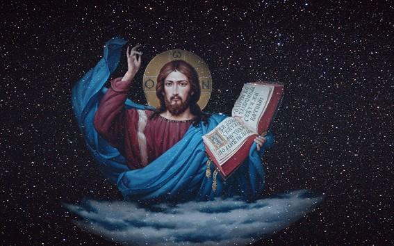 Господь - благодатное небо
