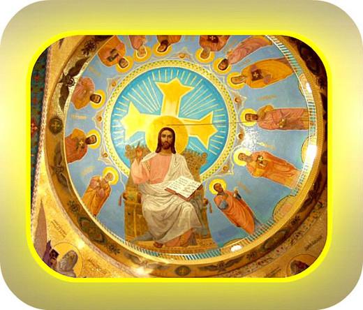 Господь на куполе 16