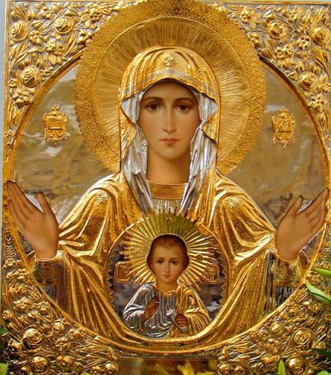 Знамение Божией Матери