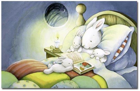 Спокойной ночи 2
