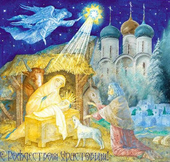 Рождество Христово 5