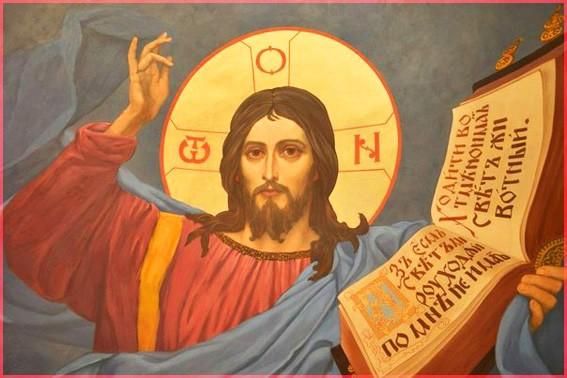 Господь фреска