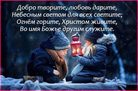 Любовь дарите