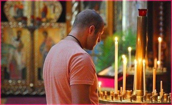 Молитва 11