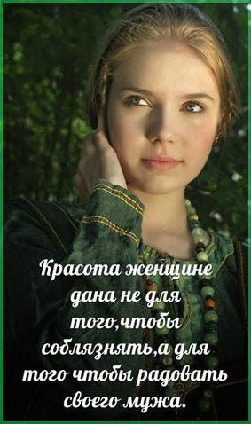 Девонька