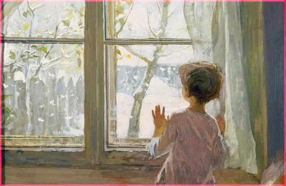 У окна 1