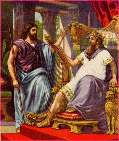 Царь Соломон и Давид