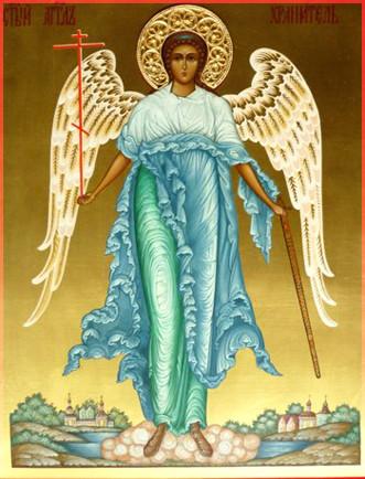 ангел-хранитель 44