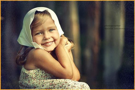 Солнечная улыбка 8