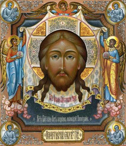 Икона Спаса 6