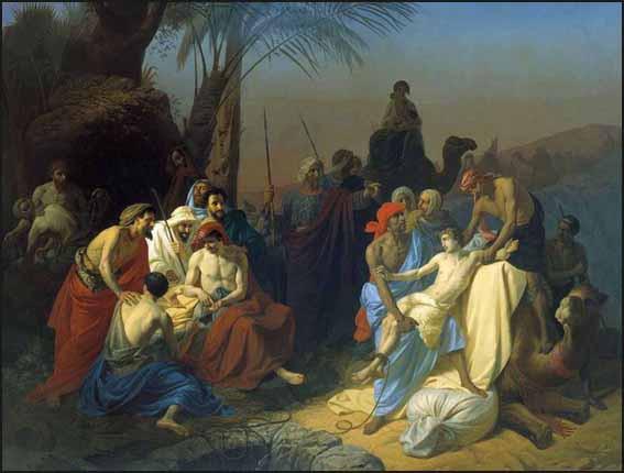 Братья продают Иосифа 1