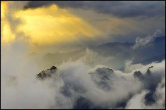 Над горами