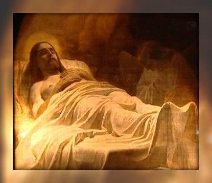 Господь во гробе