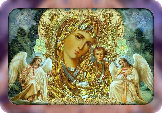 Казанская икона Божией Матери14