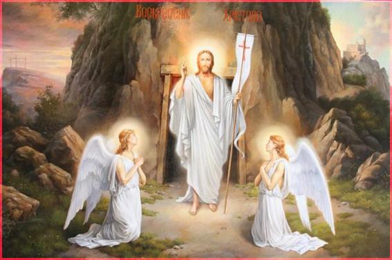Христос воскресе! 3