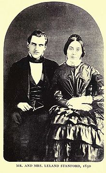 Леланд и Джейн Стэнфорд