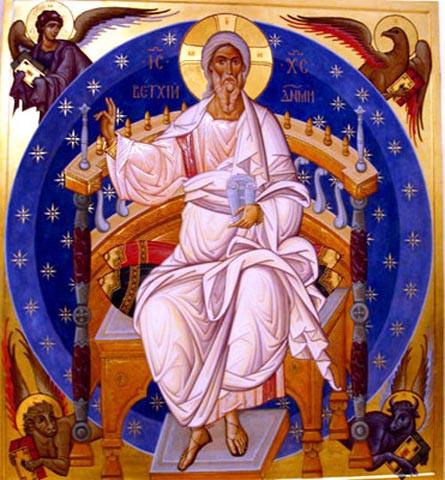 Слава Тебе, Вседержащий Царю