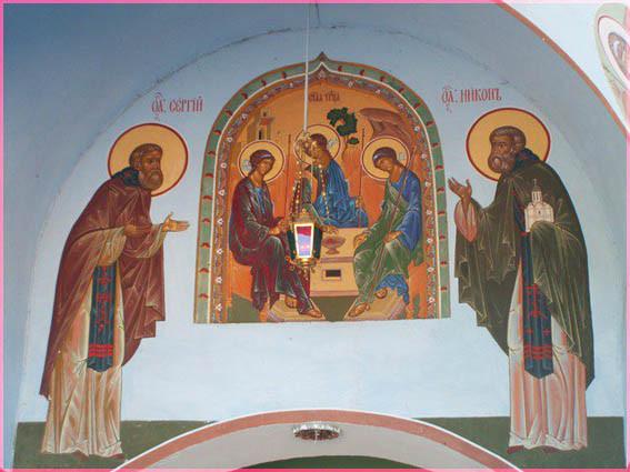 У Святой Троицы