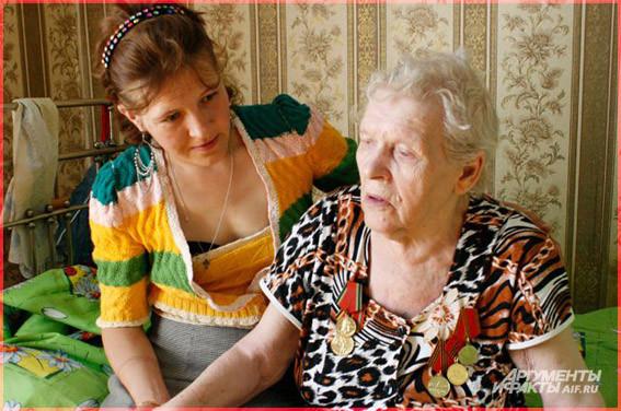Приёмная семья для одиноких пожилых